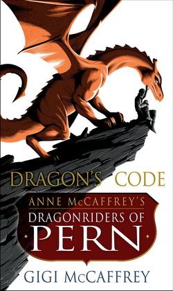 Dragons Code