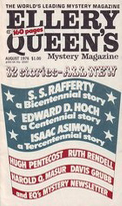 Ellery Queens Mystery Magazine August 1976